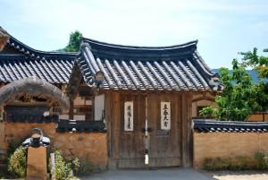 villaggio corea