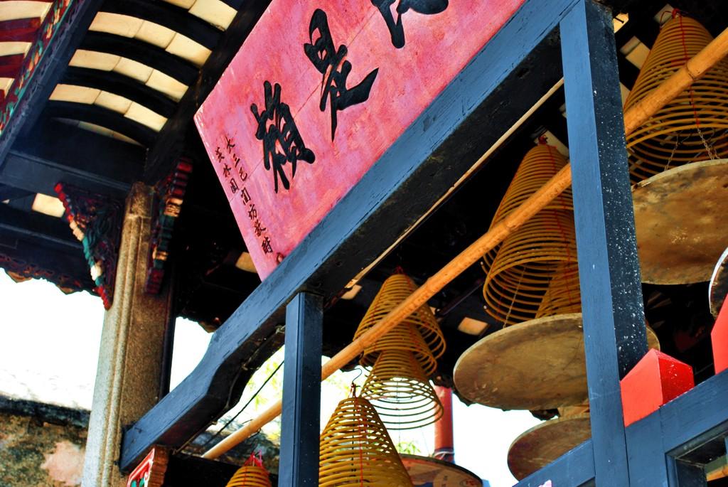 macao_tempio