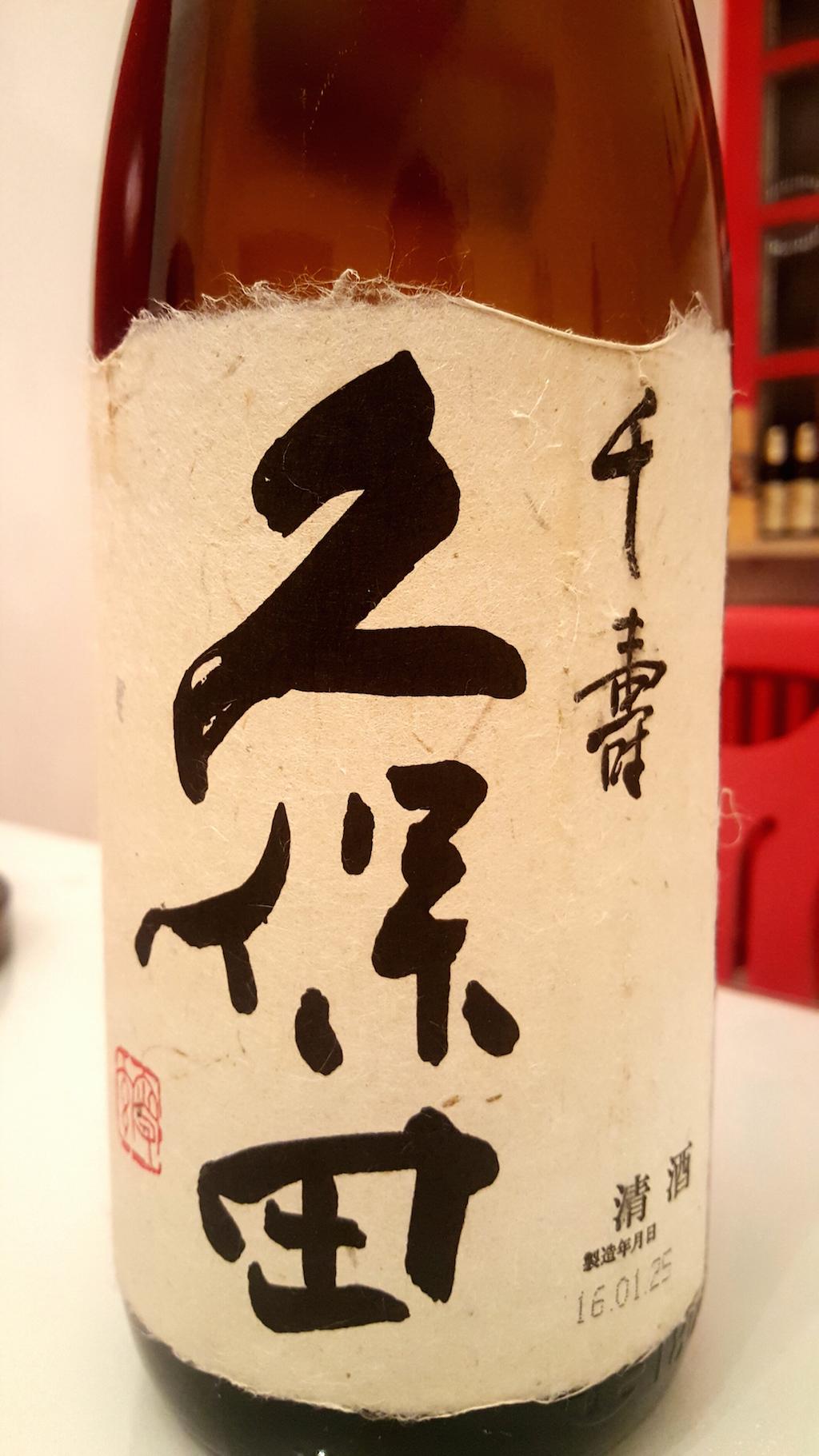 bottiglia-sake